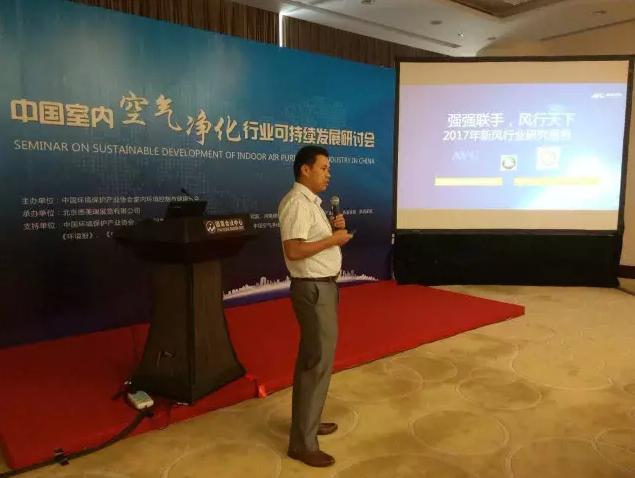 中国新风行业研究报告